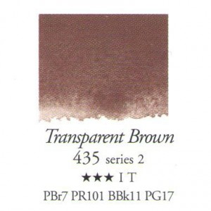 Χρώμα Ακουαρέλας Sennelier Half Pan - 435 Transparent Brown
