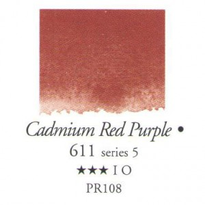 Χρώμα Ακουαρέλας Sennelier Half Pan - 611 Cadmium Red Purple