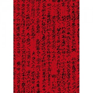 Χαρτί για decoupage 50x70cm China Script Red