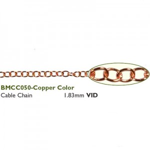 Αλυσίδα Cable - 1.83mm Copper - 1m