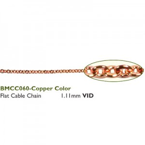 Αλυσίδα Flat 1.11mm Copper ~75cm