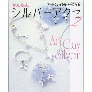 Βιβλίο Art Clay Silver Simple & Cute 2