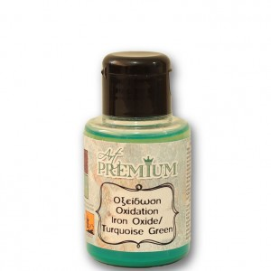 Οξέιδωση Art Premium Iron Oxide/Turquoise Green - 60ml