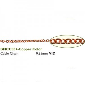 Αλυσίδα Cable - 0.85mm Copper ~0.75m