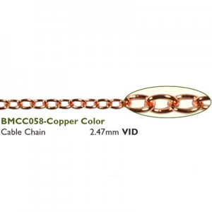 Αλυσίδα Cable - 2.47mm Copper - 0.5m