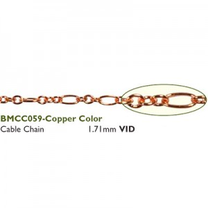 Αλυσίδα Cable - 1.71mm Copper - 0.75m
