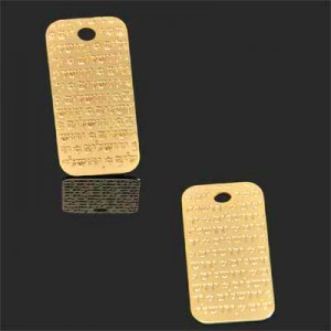 Διακοσμητικό 18K Forever Gold Bas Relief Tag 24x10mm - 1τεμ